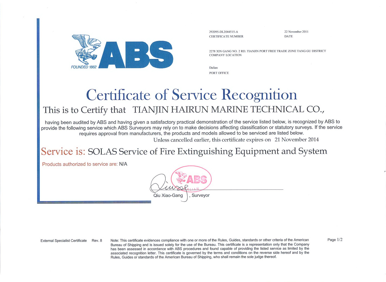 Qualification certificate guangzhou hairun shipping technical co ltd abs 03 example8 xflitez Images